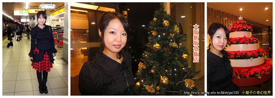 2010-11-01-32b.jpg